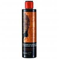 Белита-М Очищающий гель-скраб для тела с африканским черным мылом, 250 г