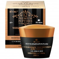 Витэкс Пептидный Крем-Prestige для лица и шеи с усиленным лифтинговым действием, 45мл