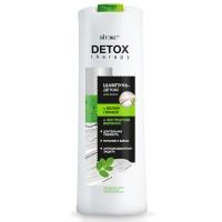 Витэкс DETOX Therapy ШАМПУНЬ-ДЕТОКС для волос с БЕЛОЙ ГЛИНОЙ и экстрактом моринги, 500 г