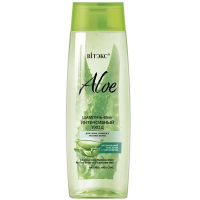 Витэкс Шампунь-Elixir Интенсивный уход для сухих, ломких и тусклых волос, 400 мл