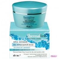 Крем Ночной на термальной воде - Тройной эффект для сухой и чувствительной кожи лица 45мл