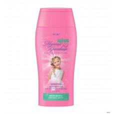 """Детский шампунь для волос """"Шелковистые и блестящие локоны"""" Модница Красавица 300 мл"""