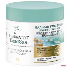 БАЛЬЗАМ грязевой двойного действия против выпадения волос против перхоти PHARMACOS DEAD SEA 400 мл