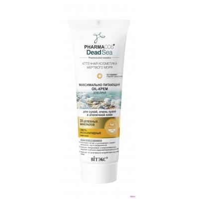 Максимально питающий Oil-КРЕМ для лица для сухой очень сухой и атопичной кожи PHARMACOS DEAD SEA 75 мл