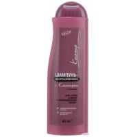 Шампунь-Восстановление с кашемиром и биотином для сухих ломких поврежденных волос 500 мл