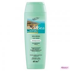 """SРА-Пена для ванн минеральная """"Dead Sea"""" 400 мл"""