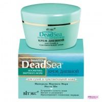 """Крем дневной для сухой и чувствительной кожи """"Dead Sea"""" 45 мл"""