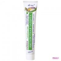 Зубная паста фторосодержащая 7 Целебных трав Абсолютная защита, 85 гр