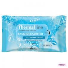 """Влажные салфетки для снятия макияжа на термальной воде """"THERMAI LINE"""" 15 шт"""