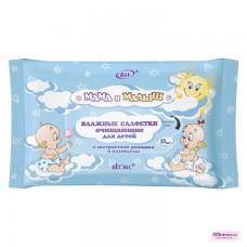"""Влажные салфетки очищающие для детей с экстрактом ромашки и календулы """"МАМА и МАЛЫШ"""" 15 шт"""