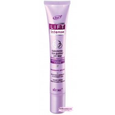 Lift INTENSE Сыворотка-концентрат для лица Экспресс-подтягивание с гиалуроновой кислотой и имбирем 20мл