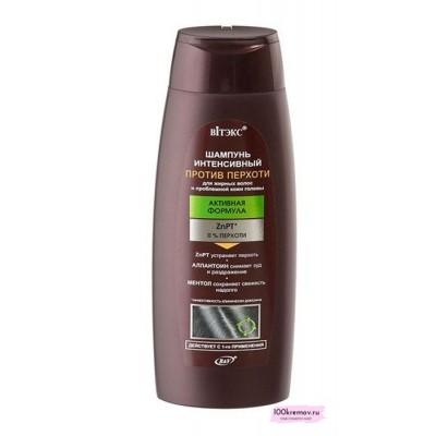 Шампунь интенсивный против перхоти для жирных волос и проблемной кожи головы,400мл