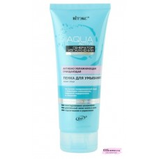 Аква Актив АктивнУвлажняющая очищающ ПЕНКА для умывания кожи лица,200мл туба