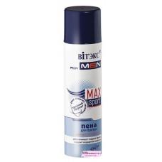 FOR MEN MAX Sport ПЕНА для бритья для всех типов кожи, аэрозоль баллон 250 мл