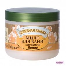 Мыло для бани ШЕЛКОВОЕ БЕЛОЕ, 500 мл