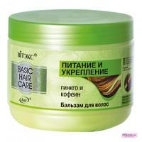 """Бальзамы для волос ПИТАНИЕ и УКРЕПЛЕНИЕ """"BASIC HAIR CARE"""", 500 мл"""