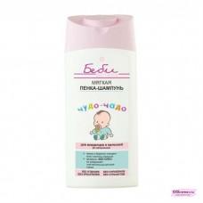 """Мягкая пенка-шампунь для младенцев и малышей """"Мама и малыш"""", 250 мл"""