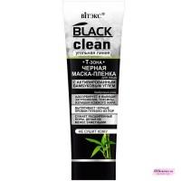 BLACK CLEAN МАСКА-пленка для лица черная,75мл