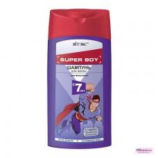 """Шампунь для волос для мальчиков с 7 лет """"SUPER BOY"""", 275 мл"""