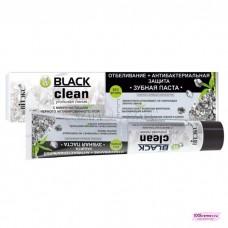 """Зубная паста  BLACK CLEAN """"Отбеливание+антибактериальная защита"""" 85г"""
